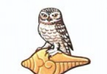 The Wakeham Trust Logo