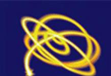 Pilotlight Logo