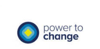 power to change logo