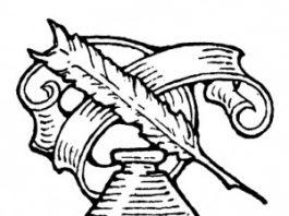 stanza logo in black on white