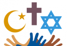 Inter Faith Logo