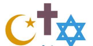 Inter Faith Logo