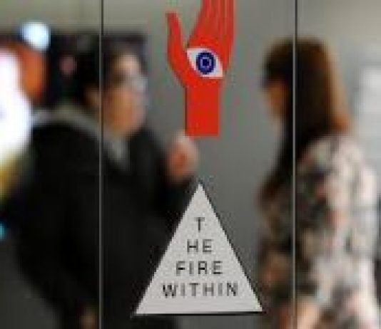 logo for the fire within