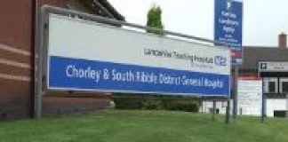 photo of Chorley hospital