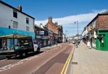 photo of atherton town centre