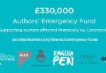poster advertising Authors emergency fund